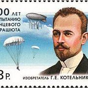 Наши Искатели - Глеб Котельников