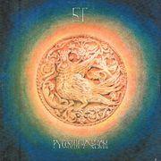 55. БГ «Русский альбом» (1991)