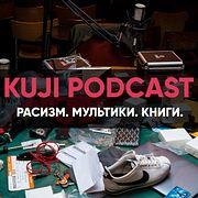 KuJi Podcast #2: Татьяна Фельгенгауэр.