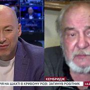 """Владимир Буковский. """"ГОРДОН"""" (2018)"""