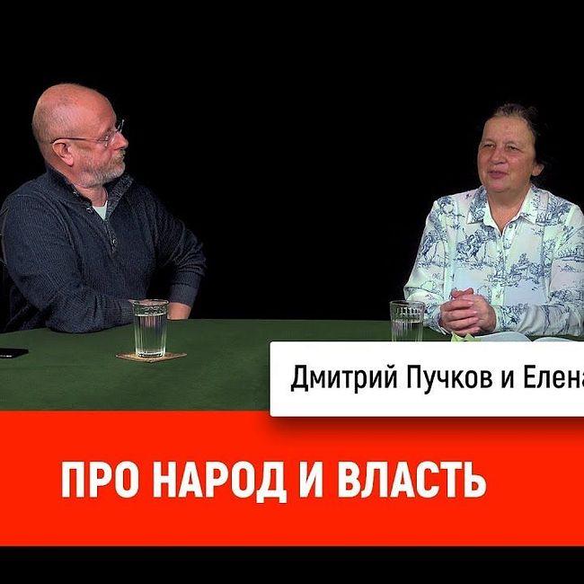 Елена Прудникова про народ и власть (о борьбе за хлеб в первые годы советской власти)