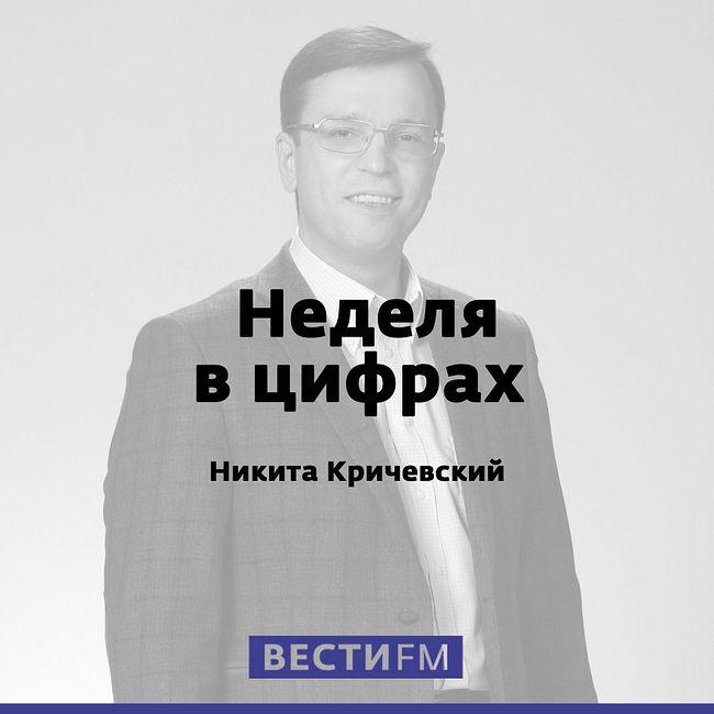 Никита Кричевский и Сергей Корнеевский