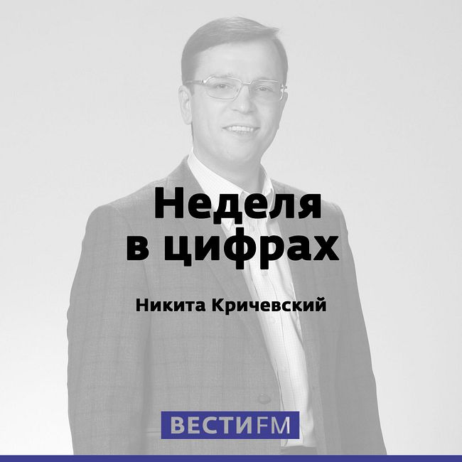 Для Украины характерна экономика тщеславия