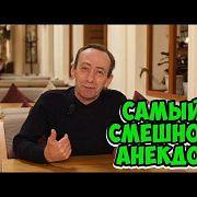 Самые смешные анекдоты из Одессы! Анекдот про евреев и школу!