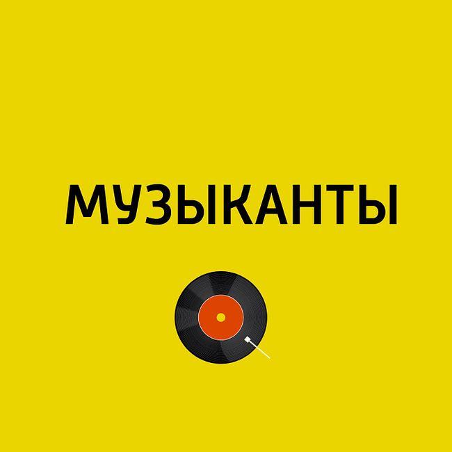 Играет гитарист Артём Дервоед