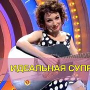 Песня идеальной Супруги | Дизель шоу Украина Новый год