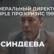 Как сохранить бизнес в кризис. История Максима Каширина, основателя компании Simple