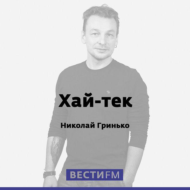 """""""Пьяная"""" автоамфибия никого не спасёт"""
