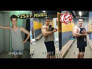 Как набрать 25 кг мышц за 1 год внатурашку ? Виталий Дан на Вечернем Юрганте