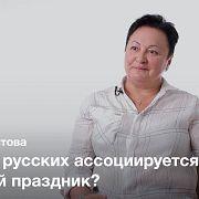 Кросс-культурные исследования мышления — Ольга Арестова