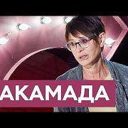 Ирина Хакамада: либералы, постфеминизм и коучинг