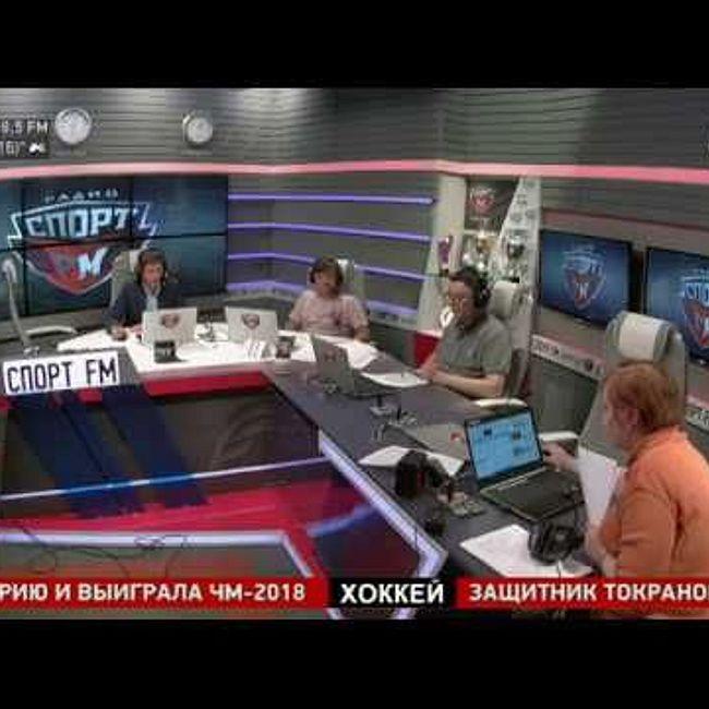 100% Футбола. Гости - Николай Ларин и Сергей Дерябкин. 21.05.2018
