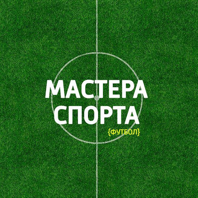 """ФК """"Краснодар"""" отправил в отставку Шалимова с поста главного тренера"""
