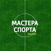 Обсудим предматчевые расклады: на что способны российские футболисты?