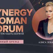 Личный бренд | Алиса Лобанова | Университет СИНЕРГИЯ