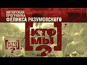 1. Бородинская битва