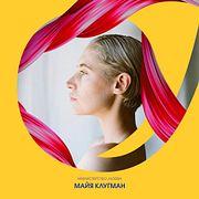 S1E9: Майя Клугман о смелости не быть хорошей девочкой, личной революции и даре любви