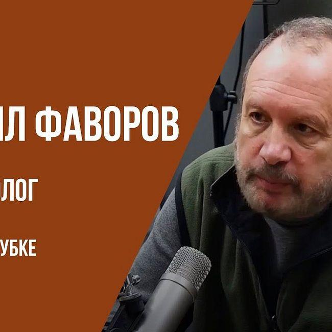 Вакцины или почему нет фармзаговора — Михаил Фаворов / ПостНаука