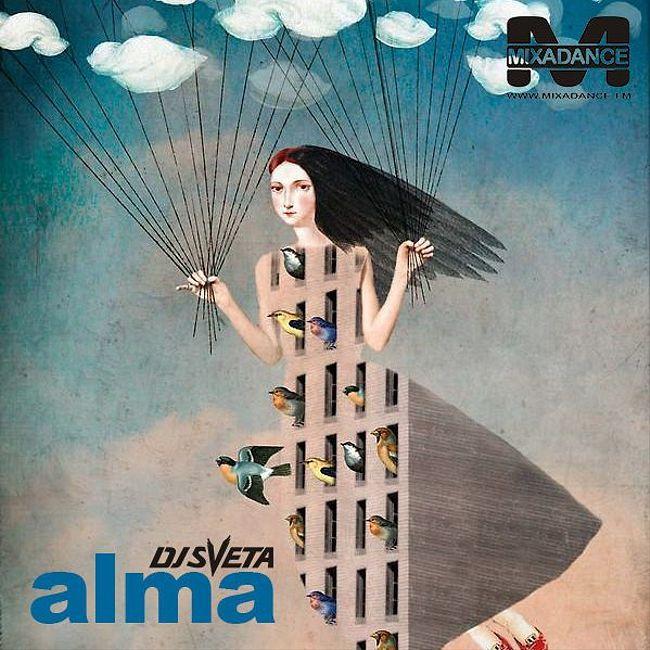 Dj Sveta - Alma 2017