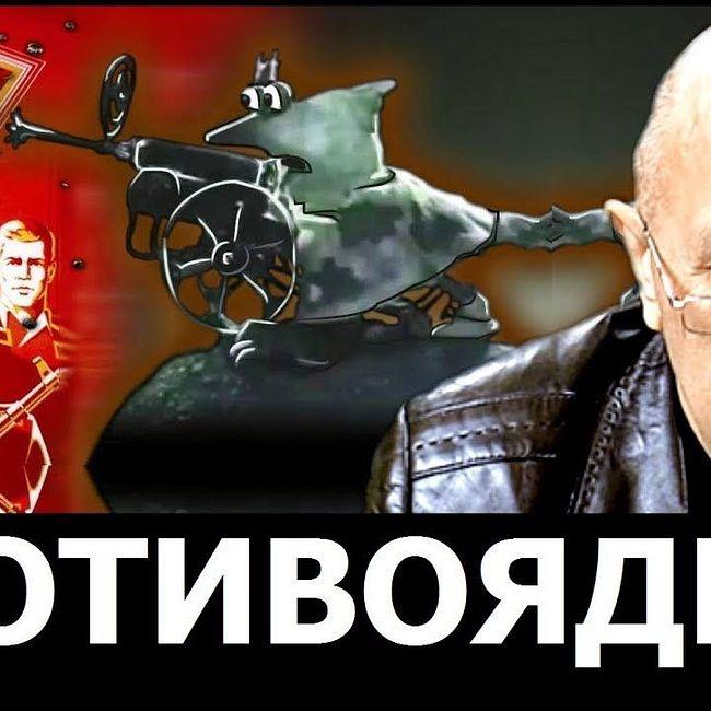 Самые токсичные мифы о России. Андрей Фурсов.
