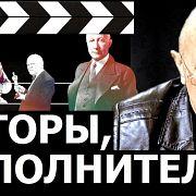 Кто и зачем создавал Третий рейх. Андрей Фурсов.