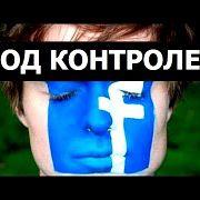 Стервятники блогосферы. Зачем России суверенный интернет.