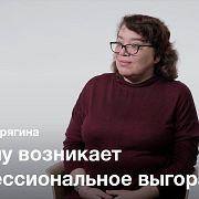 Эмпатически обусловленный дистресс — Татьяна Карягина
