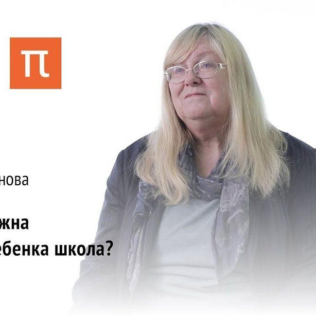 Универсальные учебные действия — Ольга Карабанова
