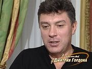 """Немцов: Ельцин снял телефонную трубку: """"Эту машину — в гараж, пришлите мне русскую"""""""