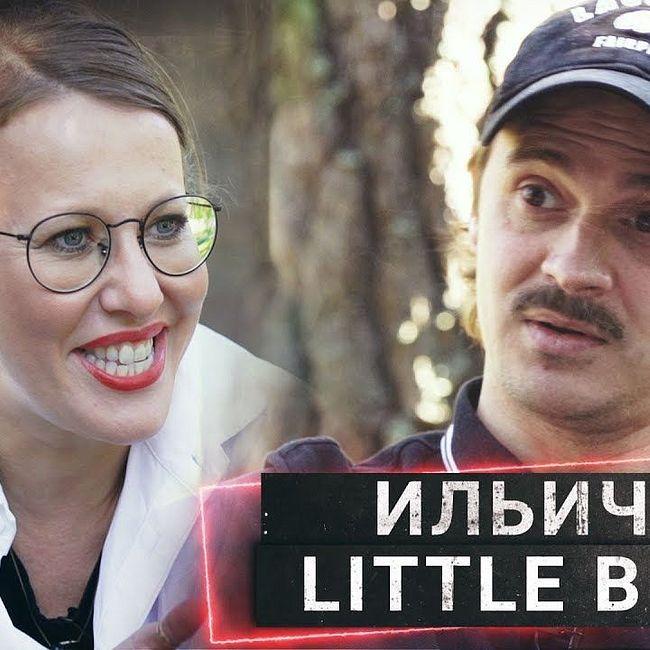LITTLE BIG | успех Skibidi, коллаба с Киркоровым и рэп-баттл с Навальным | ОСТОРОЖНО, СОБЧАК!