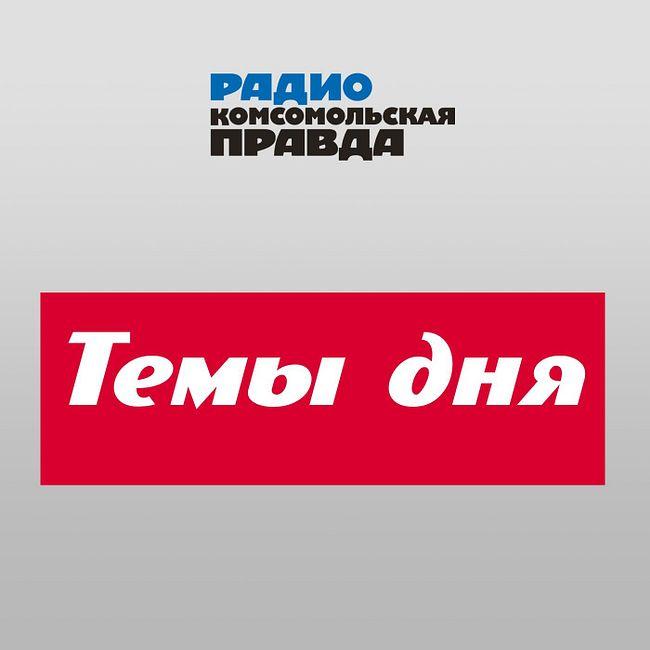 Дело Ефремова - ещё суд или уже шоу?