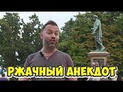 Ржачные анекдоты из Одессы! Анекдот про Абрама! (18.07.2018)