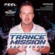 DJ Feel - TranceMission [Progman Guest Mix] (03-09-2019)