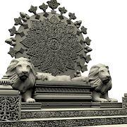 Приговоренный к трону (Илия Майко)