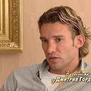 Шевченко: Растолстеть я не смогу, даже если бы захотел, — уже 14 лет держусь в одном весе