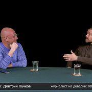 Под ковром №43. Митинг Навального