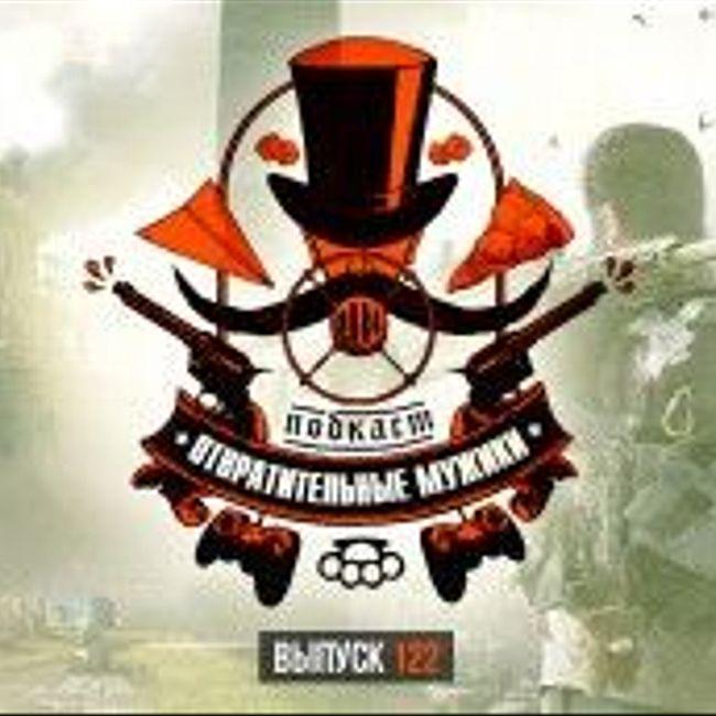 Выпуск 122. The Division 2, кино и литература по Doom, Devil May Cry 5 и Sekiro