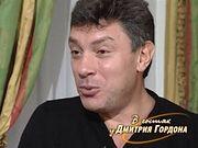 Немцов: У Ельцина не было сына, а он хотел и увидел его во мне