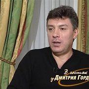 Немцов о Березовском