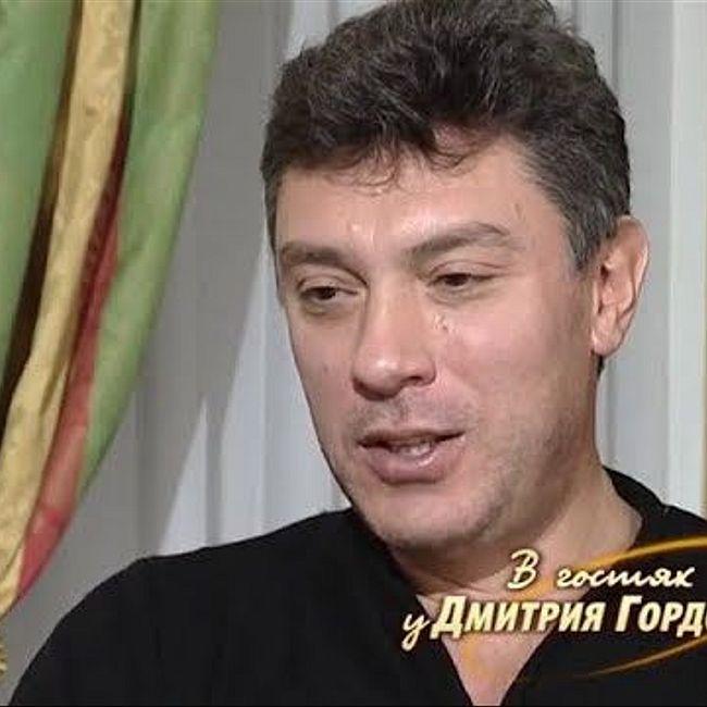 """Немцов: Мама сказала: """"Сынок, у нас того и гляди город взлетит на воздух. Давай, действуй"""""""