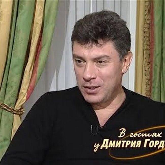 Немцов: Дорога Украины ведет в сторону Европы, а колея глубокая – не выскочить!