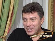 Немцов: Конфликт между Путиным и Медведевым вспыхнет, потому что кто в Кремле — тот и главный
