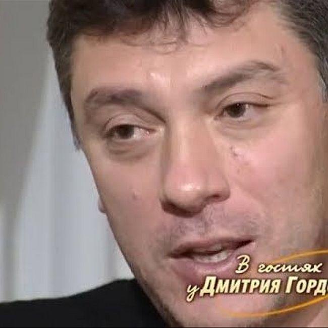 """Немцов: """"А кто такие цены установил?"""". — """"Борис Николаевич, это же вы"""", — имел я глупость ответить"""