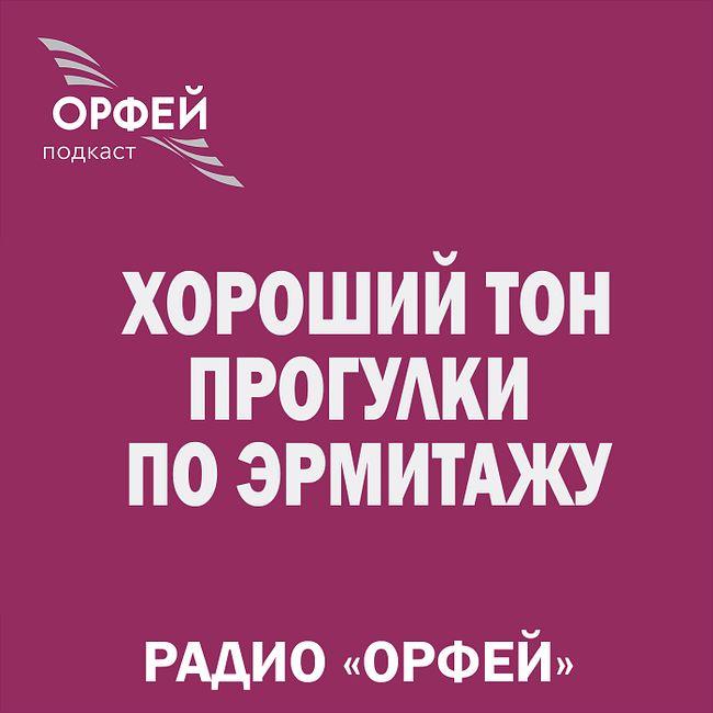 """""""Старая деревня"""". Передача вторая"""
