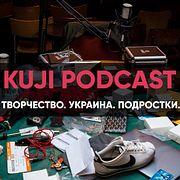 KuJi Podcast #3: Данила Поперечный.