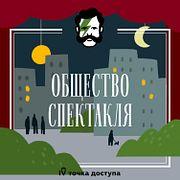 Петербург вне себя