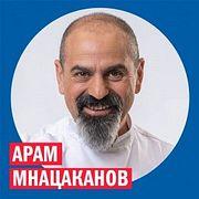 Арам Мнацаканов @ Week & Star