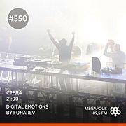 Fonarev - Digital Emotions. Guest Mix By CID Inc #550