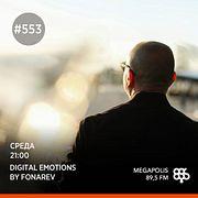 Fonarev - Digital Emotions #553