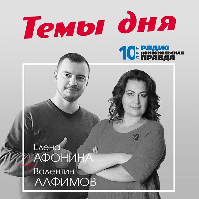Александр Кокорин и Павел Мамаев вышли на свободу по УДО